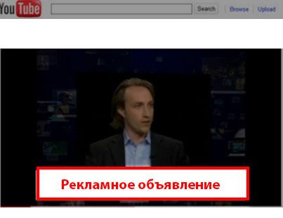 Тип рекламного объявления на YouTube - Текстовый оверлей